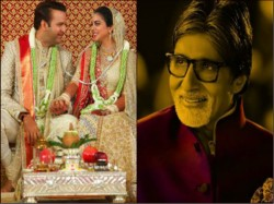 Amitabh Bachchan Had Unique Role Isha Ambani S Wedding Ceremony See Video