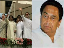 Kamal Nath Tries Build The Stage Unity Opponent His Oath Ceremony