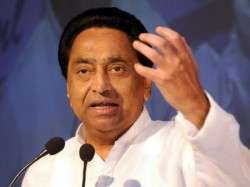 The Political Career Kamal Nath The Next Cm Madhya Pradesh