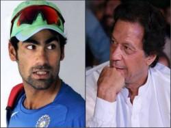 Mohammad Kaif Slams Pak Pm Imran Khan On Minority Comment