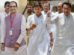 Congress Will Form The Next Govt Madhya Pradesh