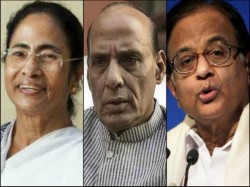 Isha Ambani Marriage Update Mamata Rajnath Singh Hillary Clinton And Pranab Mukherjee Were Present