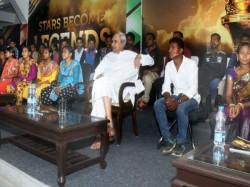Odisha Cm Naveen Patnaik Watched Hockey World Cup Match Along Naxals