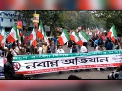 Welfare Party Organises Rally Kolkata Protest Against Alcohol