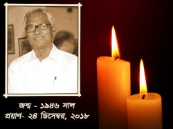 Nirupam Sen Will Be Remembered As Bold Industrial Minister West Bengal