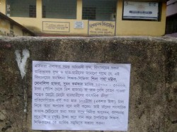 Postering Over Donation Issue Primary Teachers Creates Controversy In Barasat