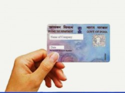Income Tax Made Easy Pan Card 4 Hours
