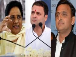 Mayawati Akhilesh S Seat Sharing Message Is Real Big Alliance With Rahul