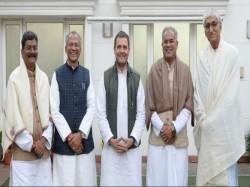 Rahul Indicates The Final Choice Done Chhattisgarh Cm
