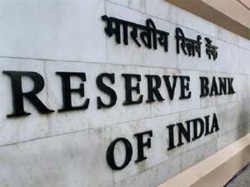 More Than Rs 1 Lakh Crore Lost Bank Frauds Since 2015 Reveals Rbi Data