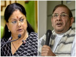 Vasundhara Raje On Sharad Yadav S Body Shaming Her Says I Feel Insulted