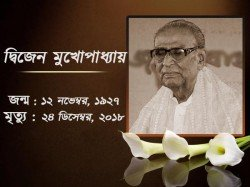 Veteran Singer Dwijen Mukharjee Passes Away