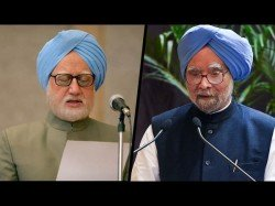 Manmohan Singh Reaction On Accidental Prime Minister See Video