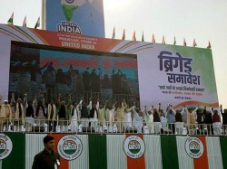 Opponent Unity Does Protest Against Cbi As Political Vendetta Of Bjp