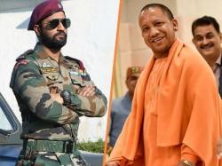 Vicky Kaushal Film Uri Tax Free Uttar Pradesh Announces Yogi Adityanath