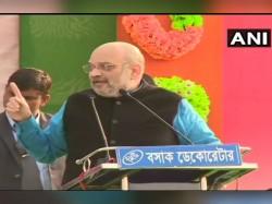 Amit Shah Calls Defeat Mamata Banerjee Lok Sabha Election