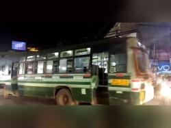Arrested Sexually Harassing Woman Kolkata Bus