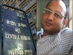 Cbi Not Take Custody Producer Srikant Mohta After Produce Court