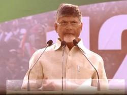 Chandrababu Naidu Alleges Evm Rig Against Narendra Modi From Brigade