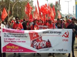 Cpim Programme Starts From Tarakeswar On Sunday