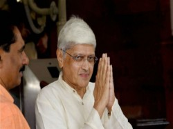 Calcutta University Will Give Dlitt Ex Governor Gopalkrishna Gandhi