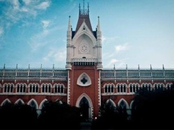 High Court Verdict On Deled Exam Know What Court Said