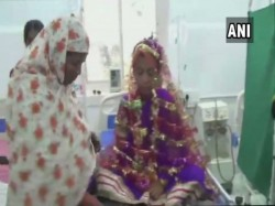 A Couple Reshma Nawaz Got Married A Hospital Vikarabad Near Hyderabad