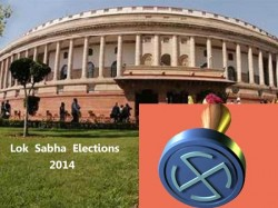 Lok Sabha Elections Were Rigged Claims Us Cyber Expert Syed Shuja