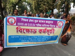 Thousands Teachers Will Rally Bikash Bhavan On Monday