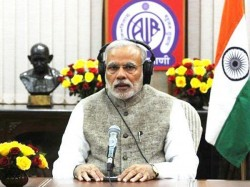 First Mann Ki Baat Know What Pm Modi Says Highlights