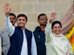 Mayawati Akhilesh Yadav Likely Declare Seat Sharing Pact Uttar Pradesh