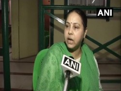 Wanted Cut Off Ram Kripal Yadav S Hands Joining Bjp Says Misa Bharti