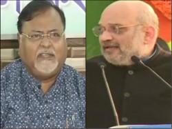 Partha Chatterjee Counters Amit Shah S Criticizes At Malda