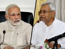 Jd U Vote Against Triple Talaq Bill Rajya Sabha