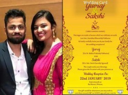 Rafale Fact Sheet Wedding Invite Asks Vote Narendra Modi