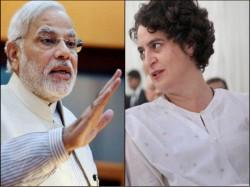 Narendra Modi Takes Veiled Dig At Priyanka Gandhi Vadra Congress