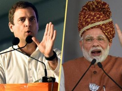 Rahul Gandhi Counters Narendra Modi Due His Criticize Brigade