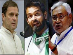 Nitish Kumar Blames That Rahul Gandhi Supported Tejaswi Yada On Corruption