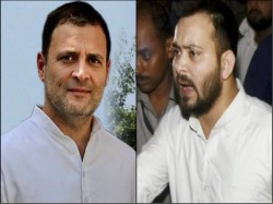 Tejaswi Yadav Pleas That Congress Is The Best Leadership Alliance