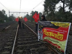 Rail Services Disrupted 48 Hour Strike West Bengal