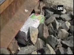 Suspected Bomb Found On Railway Track At North 24 Parganas Ashok Nagar