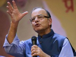 Interim Budget Will Be Presented Central Minister Arun Jaitley