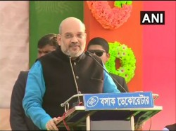 Amit Shah Told State Govt Employees Will Get Benefits 7th Pay Commission After Bjp Forms Govt Wb