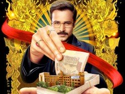 Cheat India Makers Reveal The New Name The Film With This Poster