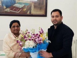 Rjd Leader Tejaswi Yadav Meets With Mayawati Gives Message Alliance