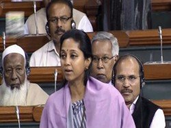 Ncp S Mp Supriya Sule Has Introduced Private Member S Bill Allow Employees Ignore Calls After Work