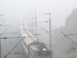 Due Dense Fog North India Train Services Are Disrupted On Saturday