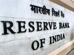 Rbi Lowers Repo Rate The First Time Since Aug