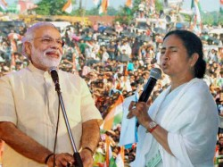 Now Mamata Banerjee Versus Narendra Modi On Circuit Bench Controversy
