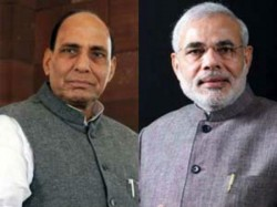 Four Meetings Bjp Will Be Held West Bengal On 2nd February